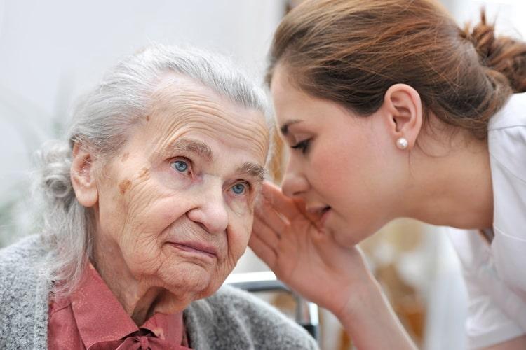 интернат для лежачих больных